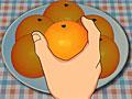 Апельсиновое повышение