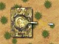 Танковая операция